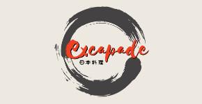 Excapade